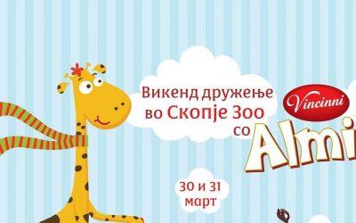Винчини со Алми со поддршка за нов дом на жирафите во Зоолошката Градина