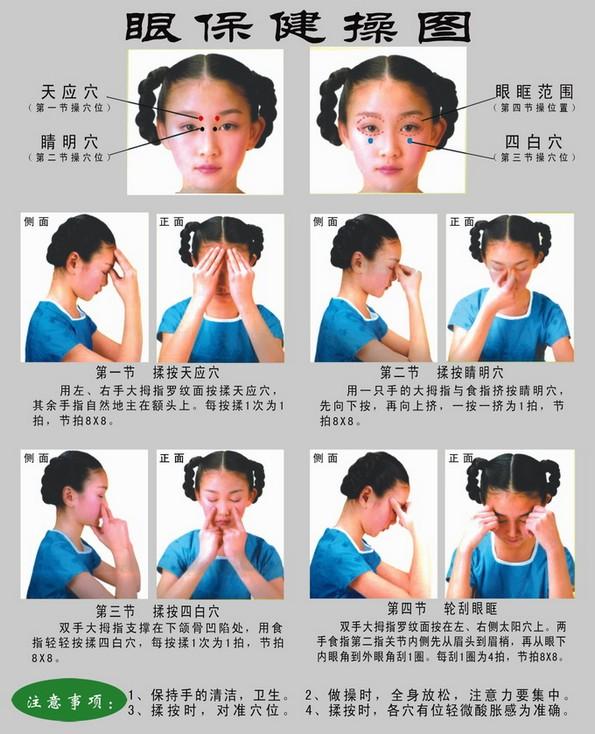 11 причини зошто азиските деца се најздрави