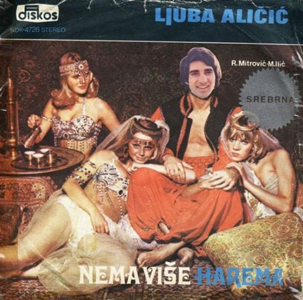 Чудни и смешни омоти на албуми од Југославија