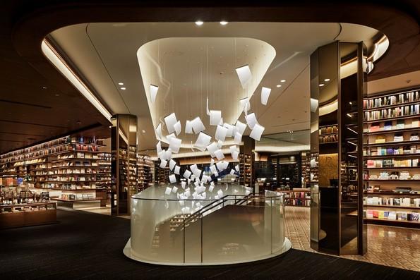 Неверојатна модерна книжарница во Кина