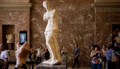 7 убави факти за Афродита