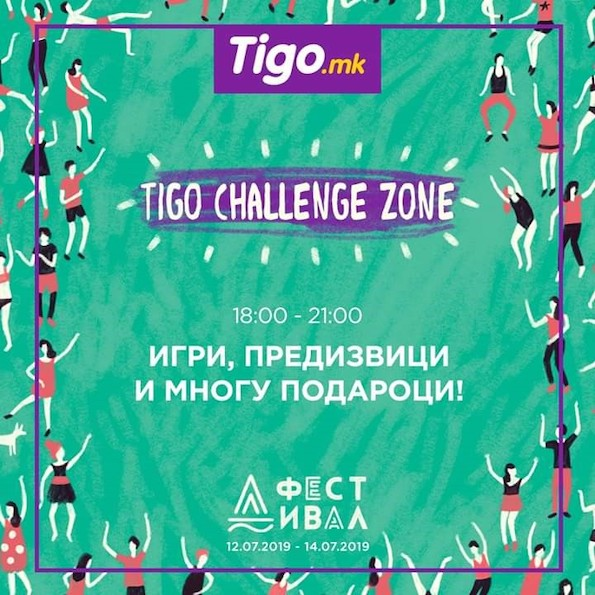 Тиго Фајнанс е нов ексклузивен партнер на Пасворд Продакшн за претстојната фестивалска сезона: Д-Фестивал оваа година со Tigo Challenge зона
