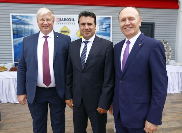 Нова инвестиција од ЛУКОИЛ: Отворена нова бензинска во населбата Ченто