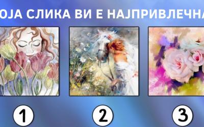 Одберете слика и дознајте каква жена сте – Одговорот ќе ве зачуди!