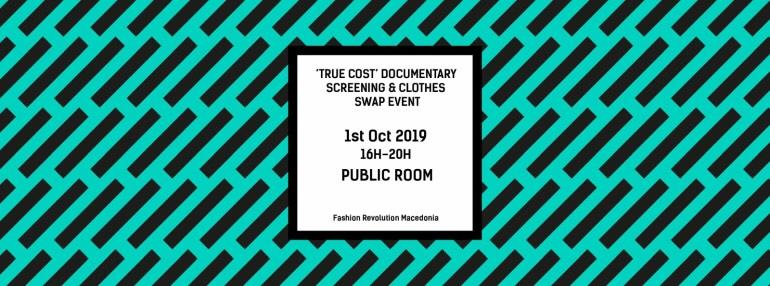 """Прв настан на Fashion Revolution Macedonia: Размена на облека и прикажување на документарецот """"True Cost"""" во Јавна соба"""