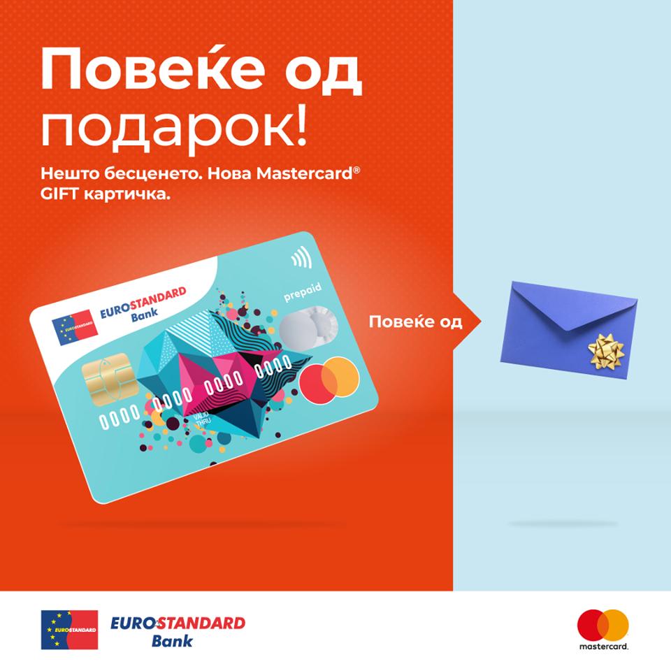 """Повеќе од подарок! Нешто бесценето, нова Mastercard® """"гифт"""" картичка од Еуростандард Банка"""