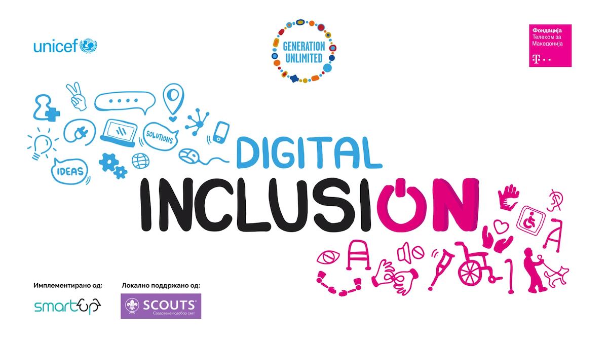 Аплицирајте на младинскиот предизвик Generation Unlimited