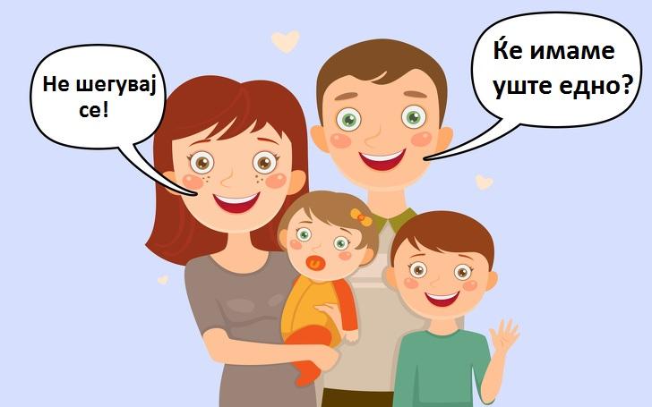 10 илустрации што го опишуваат животот пред да имате деца и потоа