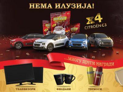 Вози Citroen C3 со новата наградна игра на Браво кафе Премиум!