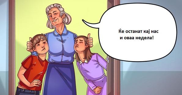 7 знаци дека вашите деца имаат токсични баби и дедовци и што можете да преземете во врска са тоа