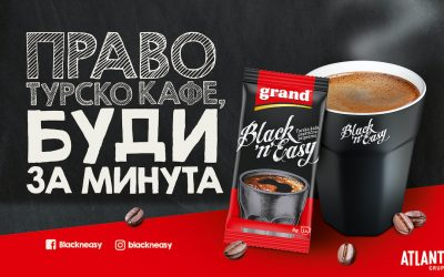 """""""Денот се познава по утрото!"""" (Black'n'Easy, Гранд кафе)"""