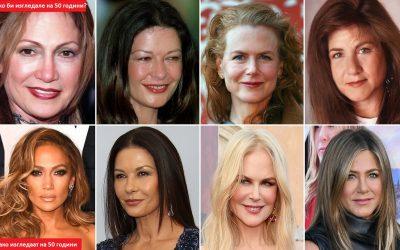 Еден пластичен хирург открива како денес би изгледале познатите актерки, кога природно би старееле