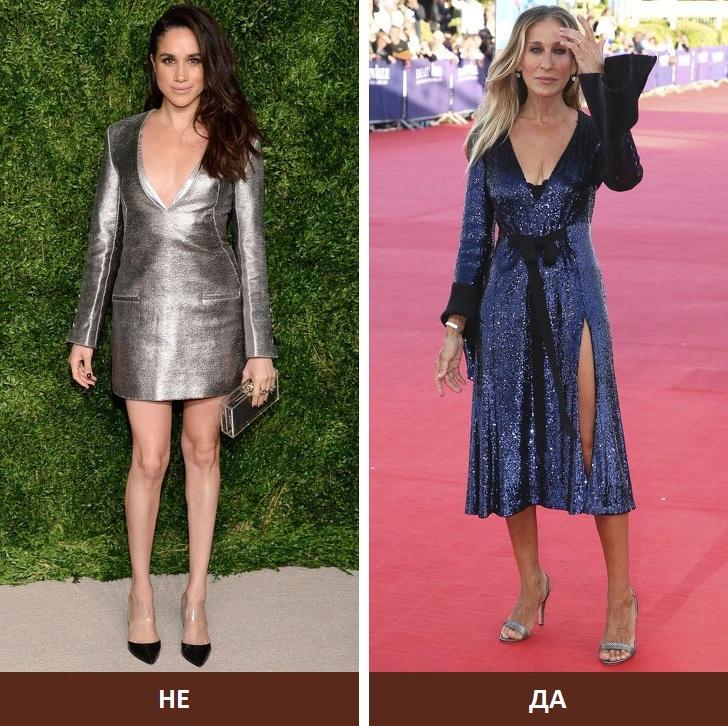 Каква облека треба да изберете според обликот на вашите нозе?