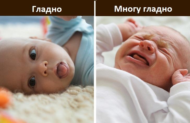 Зошто вашето бебе го плази својот јазик?