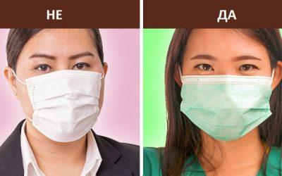 10 начини како да се заштитите од епидемија