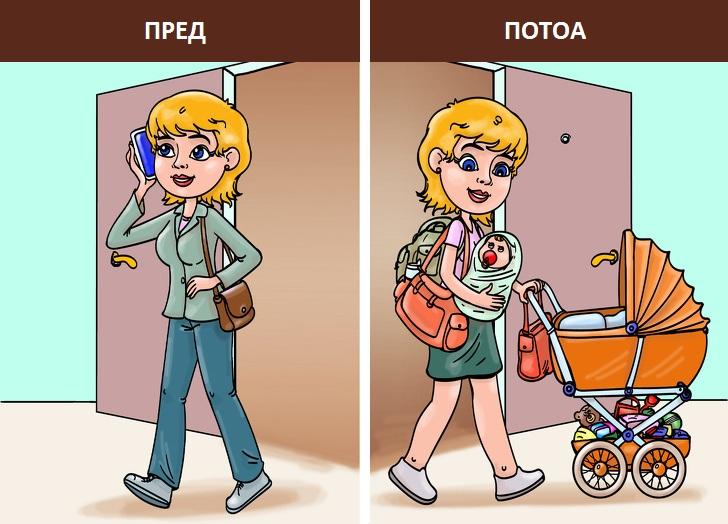 """14 илустрации што ја покажуваат """"еволуцијата"""" на вашиот живот откако ќе имате деца"""