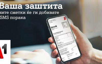 A1 Македонија ќе ги доставува месечните сметки електронски до своите корисници