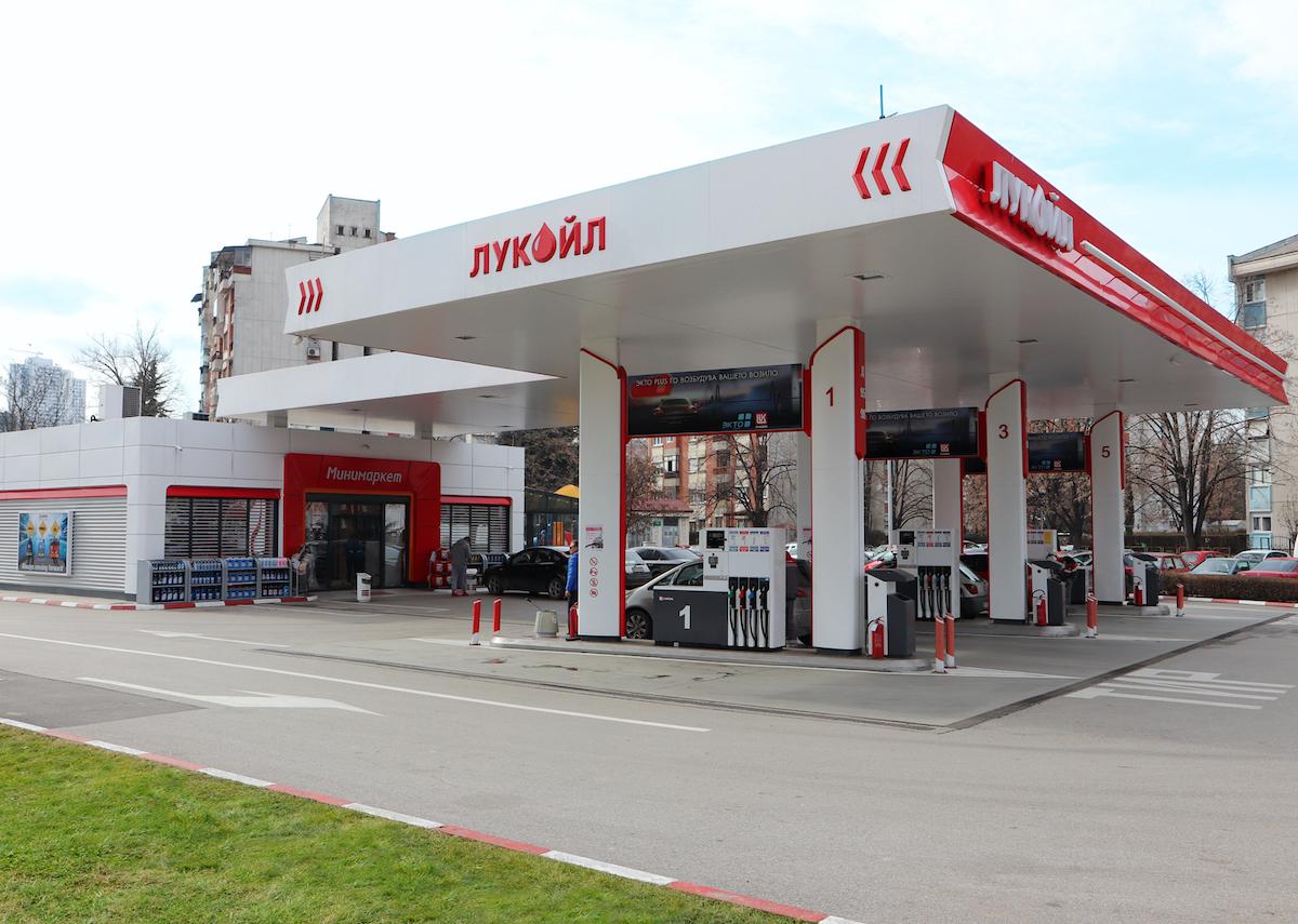 ЛУКОИЛ Македонија доделува гориво на институциите кои се справуваат со коронавирусот
