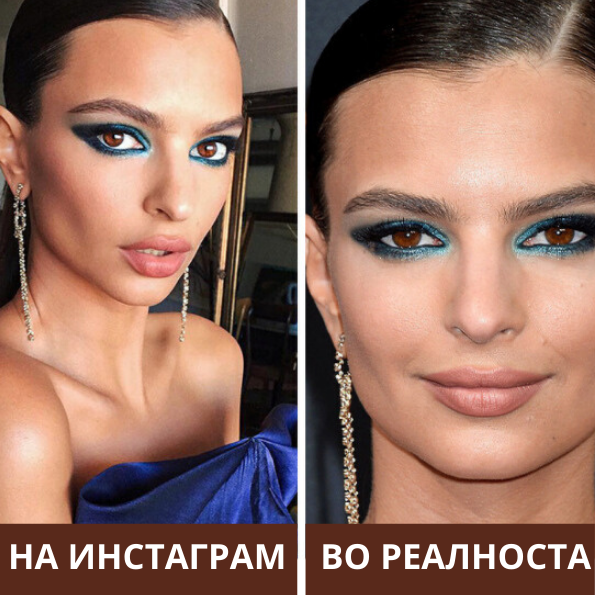 Како изгледаат славните личности на нивните профили на Инстаграм, а како во реалниот живот?