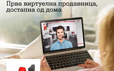 А1 Македонија ја претставува првата виртуелна продавница