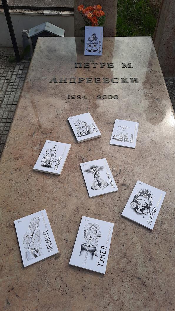 """По повод роденденот на Петре М. Андреевски, тимот на """"Арс Ламина"""" го посети родното место Слоештица и однесе изданија од неговите дела"""