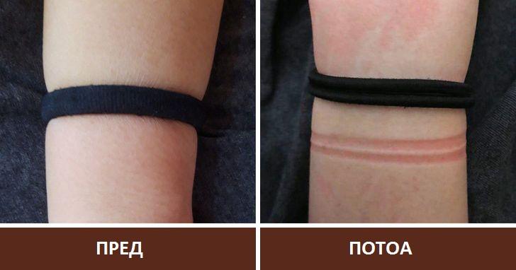 3 причини зошто не треба да носите стегач за коса околу вашиот зглоб