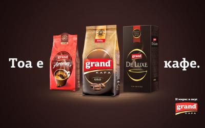 Купувајте домашно: Вашето омилено Grand кафе се произведува во Македонија!