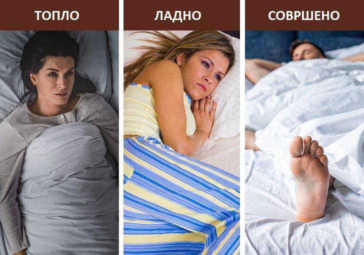 Зошто треба да спиете со откриени стапала?