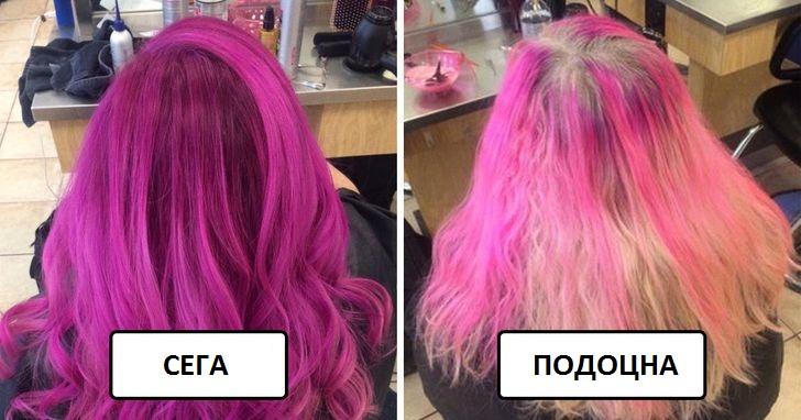5 начини за одржување на вашата боја на коса и 5 работи што можат да ја уништат