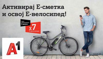 А1 Македонија продолжува со подароци за своите корисници: Новите активации на Е-сметка - можност за освојување електричен велосипед