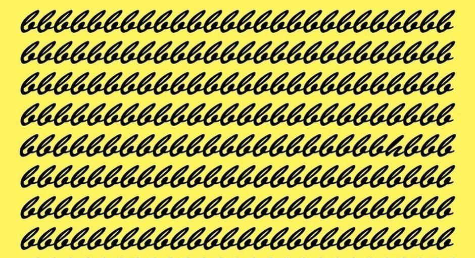 Загатка: Дали можете да ја пронајдете буквата што се разликува во оваа низа?