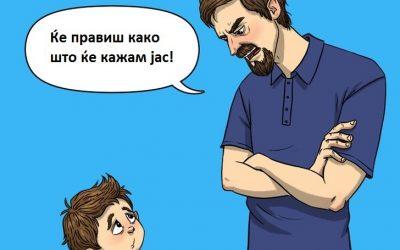 7 грешки со кои татковците им наштетуваат на своите синови