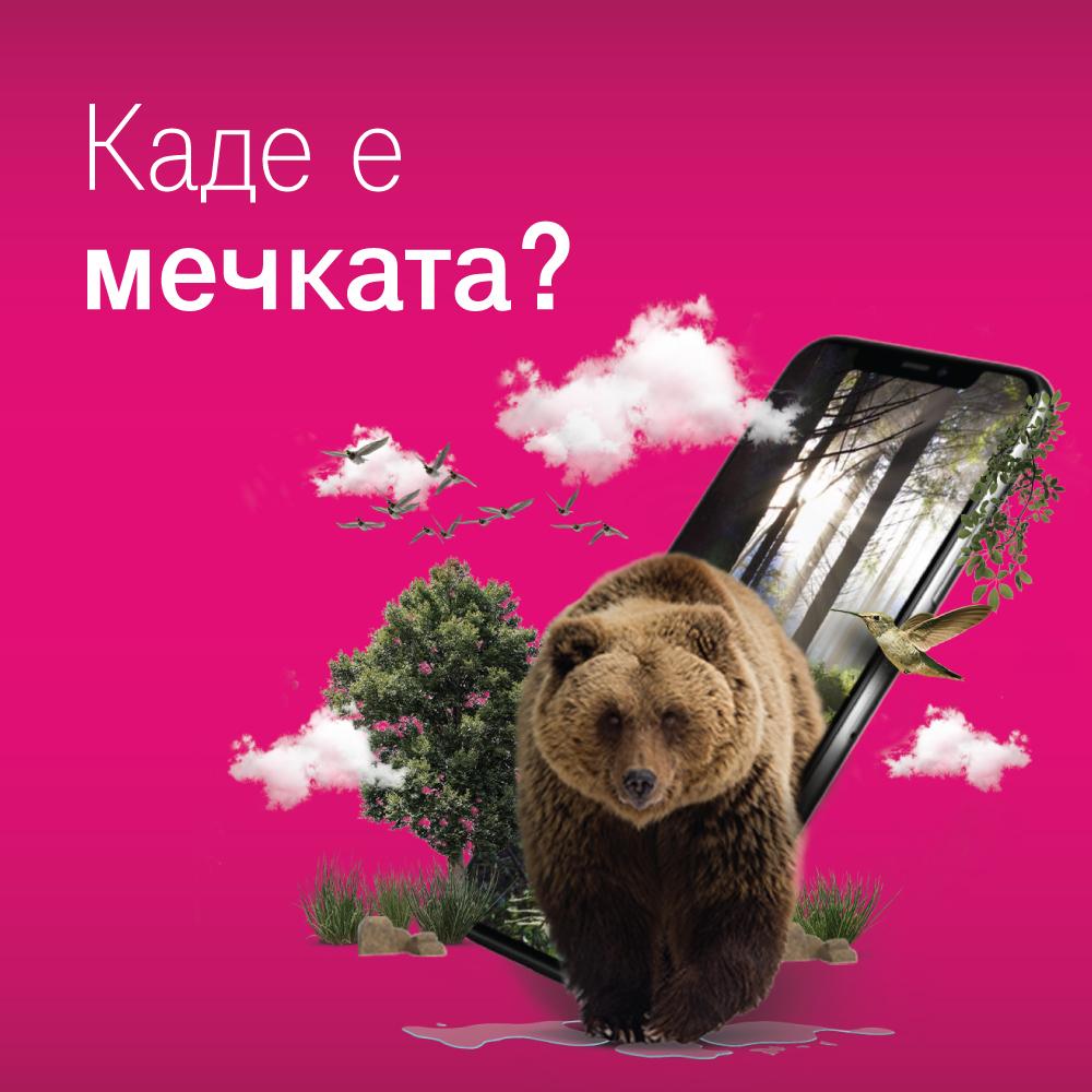 Македонски Телеком ја креираше Skopje ZOO – апликација за дигитално искуство на сите посетители во Зоолошката градина Скопје