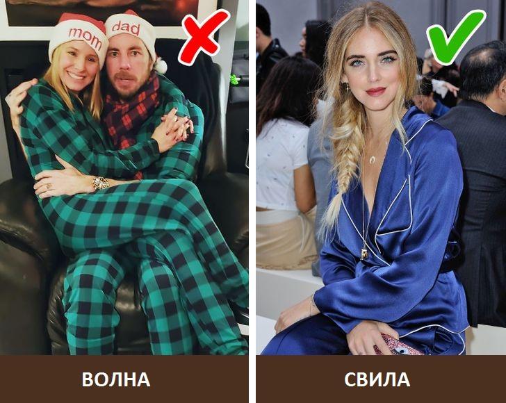 Зошто не треба да спиете во плишени пижами, дури ни во зима?