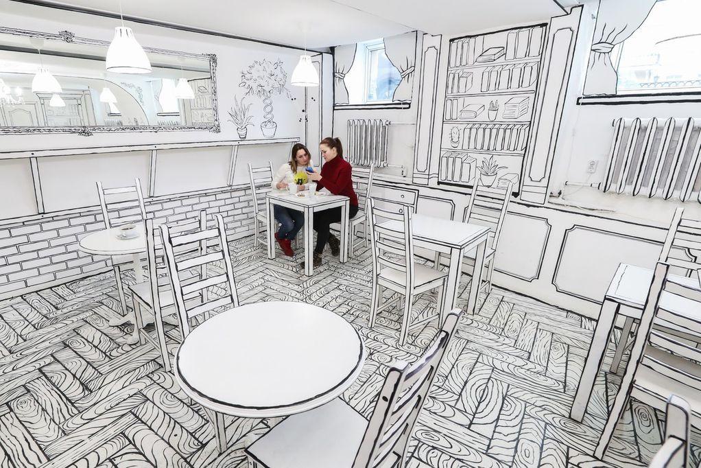 На работ на реалноста: Кафуле што ќе ве натера да се сомневате во вашите очи