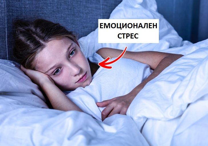 10 заблуди за квалитетниот сон и несоницата