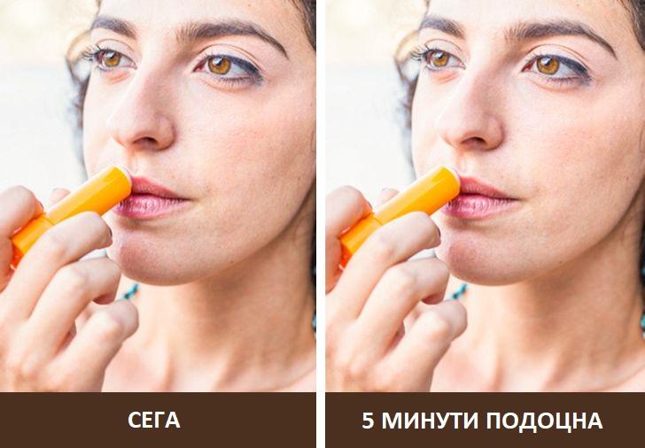Што ќе се случи со вашите усни ако користите балсам за усни премногу често?