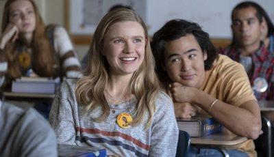 """""""Moxie"""": Филм што треба да го погледне секоја жена"""