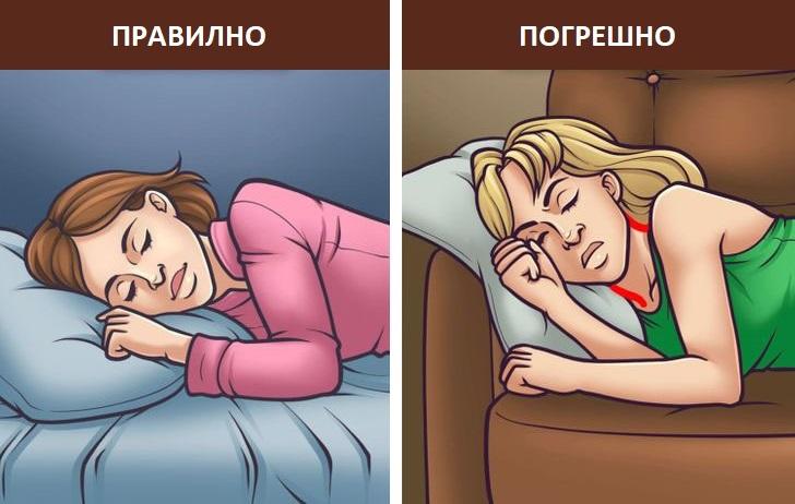 Зошто спиењето на каучот во дневната соба може да биде штетно за вас?