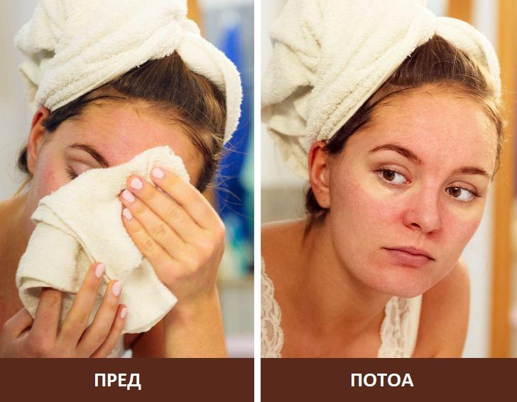 Зошто не треба да користите крпа за да го исушите лицето?