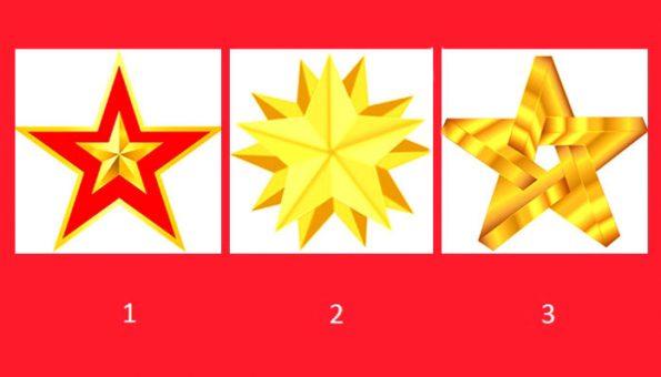 Изберете ѕвезда и откријте дали ќе се оствари вашиот сон