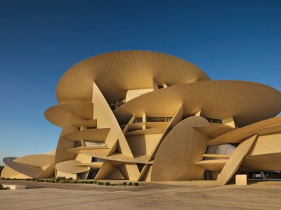 Пустинска роза: Инспирација за Националниот музеј на Катар