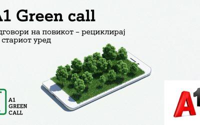 А1 Green call: Природата повикува, време е за рециклирање стари мобилни телефони и електронски уреди